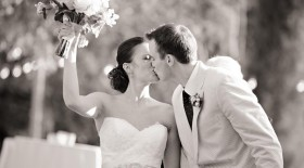 Wedding Planner Austin | Samantha Elizabeth Events